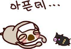 お腹 痛い 韓国 語